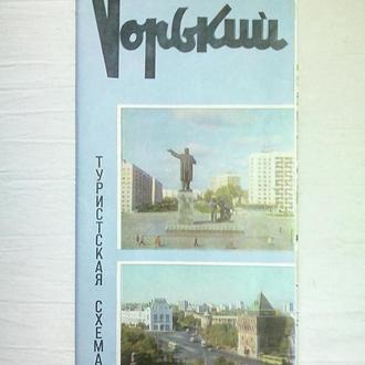 Горький. Туристская схема. 1980г