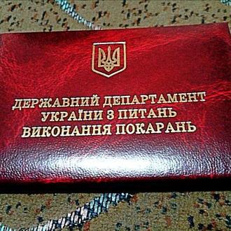 """Корочки """"тюремные"""" (новьё!)"""