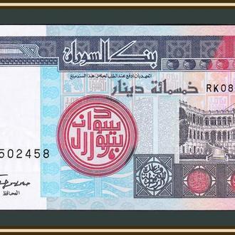 Судан 500 динаров 1998 P-58b UNC