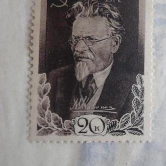 1935 г Калинин  20  коп