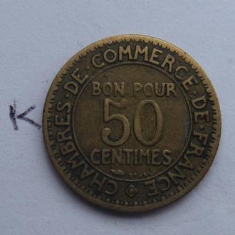 Франция, 50 сантимов 1923 года.
