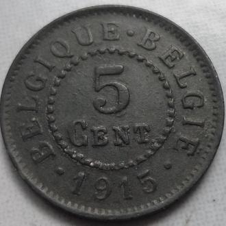 Бельгия 5 сантимов 1915 состояние