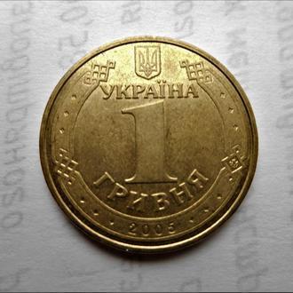 Оригинал.Украина 1 гривна 2005 года.