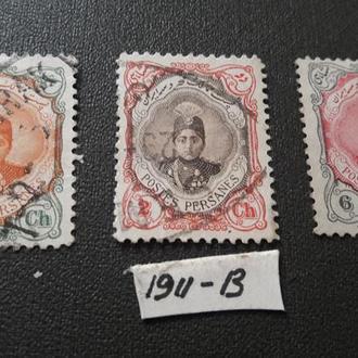 Марки Персия Иран 1911 1913