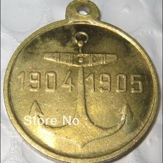 Медаль «В память похода эскадры адмирала Рожественского»