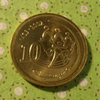 Марокко 2002 год монета 10 сантимов !