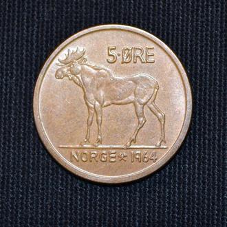 5 эре 1964 год