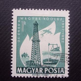 Венгрия 1962г.гаш.