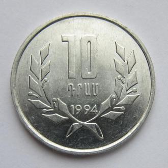 Армения 10 драм 1994 (KM#58)
