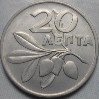 Греция 20 лепта 1973 флора состояние