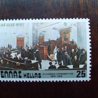 Греция.1979г. Парламент Греции. Полная серия. MNH