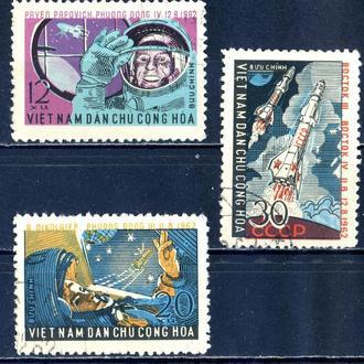 Вьетнам. Восток-3; - 4 (серия) 1962 г.