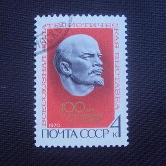 СССР 1970 гаш.