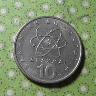 Греция 1976 год монета 10 драхм