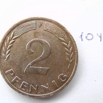 2 пфеннига Германия 1958 год (ФРГ)