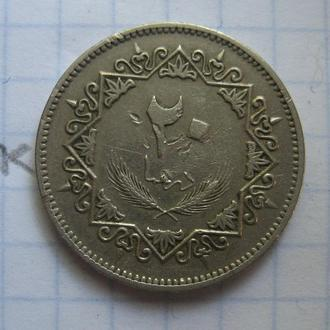 ЛИВИЯ, 20 дирхамов 1975 года.