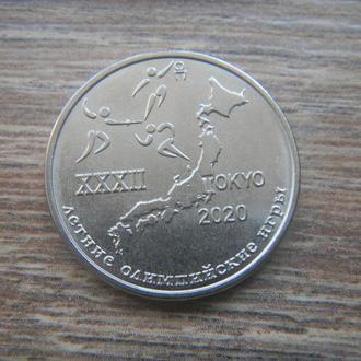 Приднестровье 1 рубль 2020 UNC Олимпиада в Токио