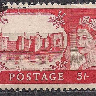 Великобритания, 1955 г., акция!!!, 20 % каталога, стандартный выпуск