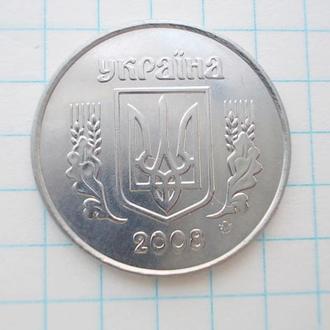 Монета Украина 5 копеек Україна копійок 2008 гурт мелкие насечки магнитится №5
