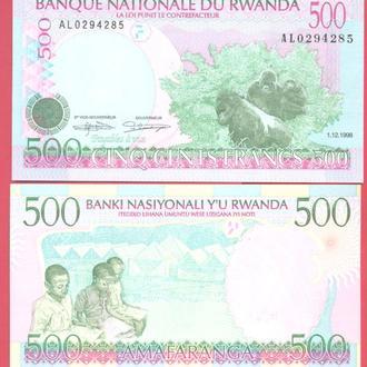 Боны Африка Руанда 500 франков 1998 г.