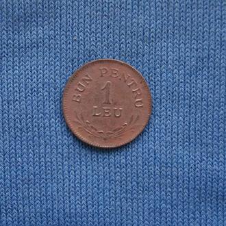 Румыния 1 лей 1924 г  ЛЮКС