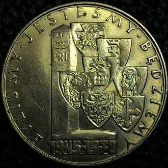 Польша 10 злотых 1970 год ОТЛИЧНЫЙ  СОХРАН!!