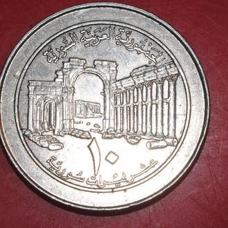 10 фунтов 1996 г Сирия