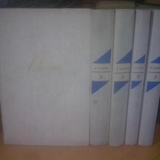 Панова. Собрание сочинений в 5 томах. 1969 год