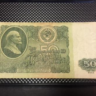 50 рублей СССР 1961 года состояние (5)