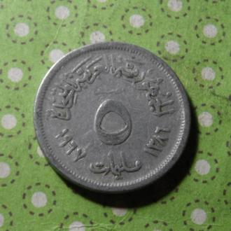 Египет монета 5 мильем !