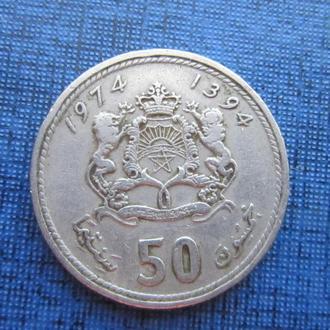 монета 50 сантимов Марокко 1974