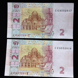 BN Украина 2 гривни 2013г., пара, UNC, ЛЮКС!