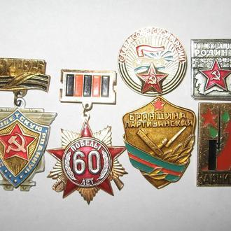 Значки СССР 6 шт.