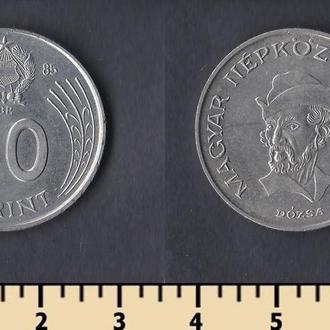 Венгрия 20 форинтов 1985