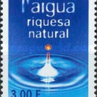 Андорра (фр.)  2001 ЕВРОПА СЕПТ вода