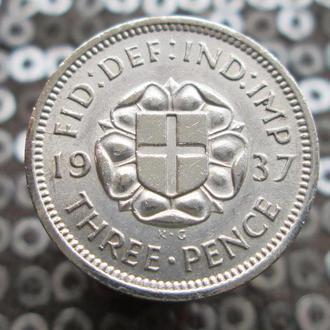 3 пенса 1937 г..Англия.Серебро.