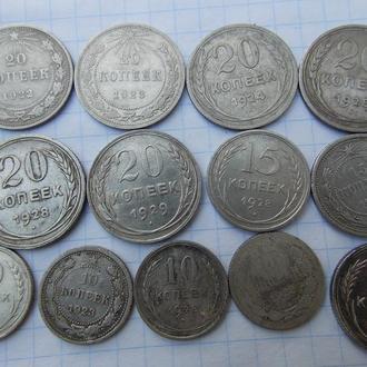 20 копеек 1923г