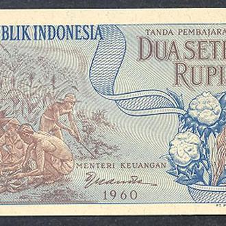 Боны Азия Индонезия 2\5 рупии 1960 г.