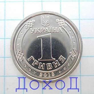 Монета Украина Україна 1 гривна гривня 2018 Володимир Великий №2
