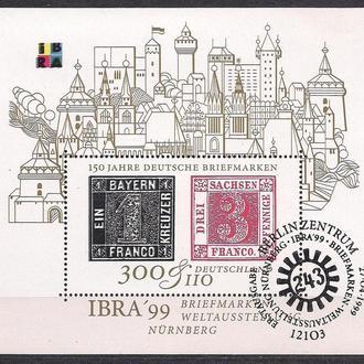 ФРГ, 1999 г., история, 150 лет первой марке в Германии