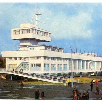 Архангельск Речной-морской вокзал 1975