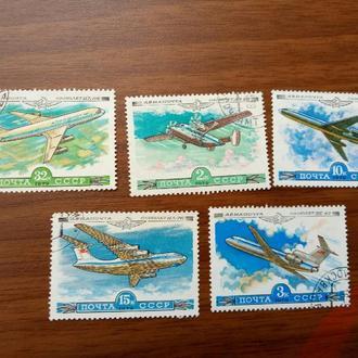 CCCР.1979г. Самолёты
