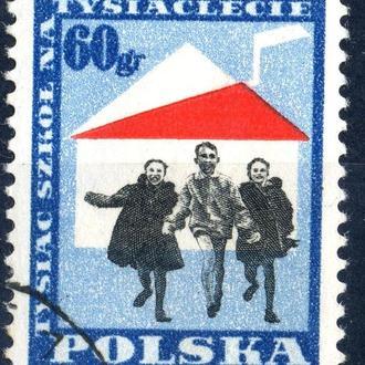 Польша. Дети 1959 г.