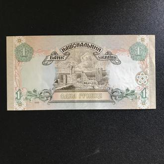 Бона номиналом 1 гривна 1995 года