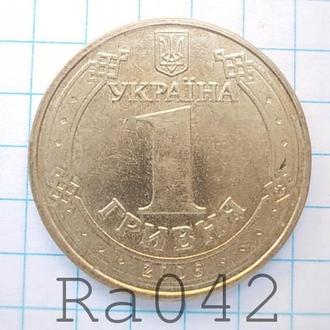 Монета Украина 2006 1 гривна гривня Володимир Великий (не магнитная) см. гурт