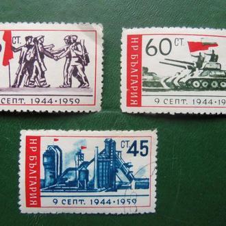 марки- с 1 гр Болгария--(А3) -  гашеные- - 2марки не гашеные и 1 гашеная---1959г-день независимости