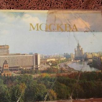 Продам набор старых открыток