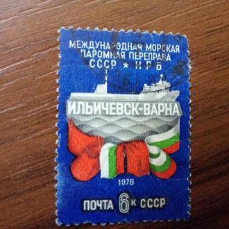 1978 год СССР