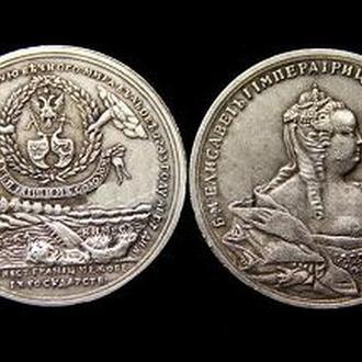 Медаль в память заключения мира с Швецией в 1743 году ЕЛИЗАВЕТА