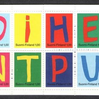 Финляндия - дети 1996 - Michel Nr. H-Blatt 42 **